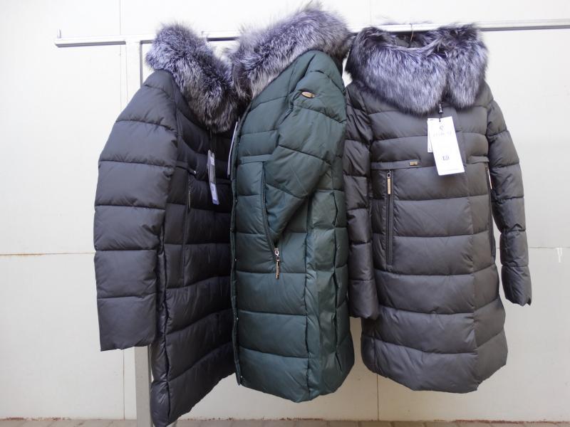 Пуховик зимний с чернобуркой Peercat 18-781 Тёмно-зелёный, S