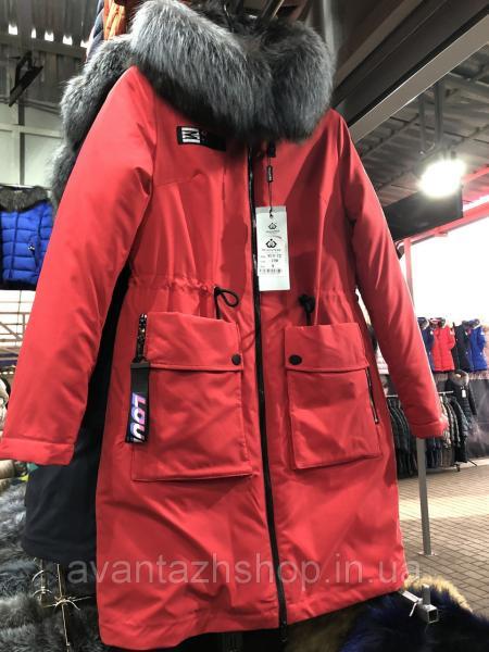 Зимняя куртка с мехом чернобурки MEAJIATEER М18-72