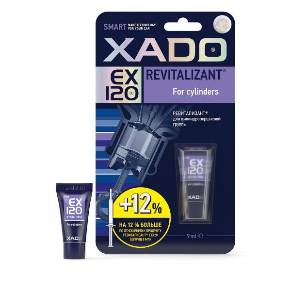 Ревитализант XADO EX120 для защиты и ремонта цилиндропоршневой группы двигателя.