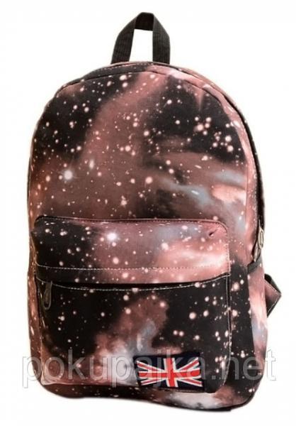 Школьный рюкзак Космос Коричневый + подарок
