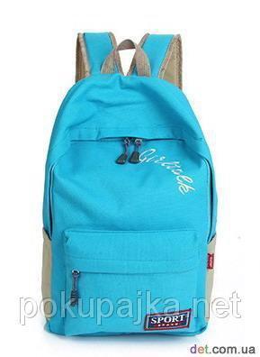 Школьный городской рюкзак Taer Sport Brand (цвет бирюза уникальный ) Один в Украине