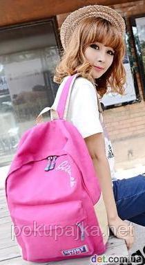 Стильный рюкзак School of sport ! в Наличии Оригинал ,высококачественный, фабричный!
