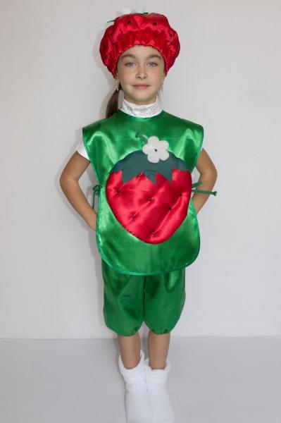 Карнавальный костюм Клубника №1