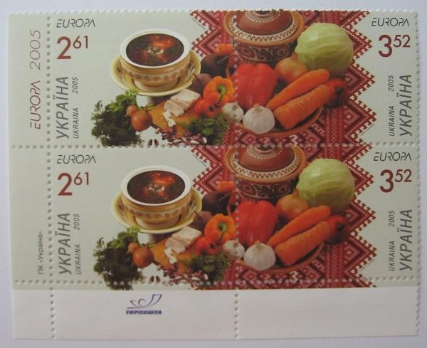 Фото Почтовые марки Украины, Почтовые марки Украины 2005 год 2005 № 658-659 сцепки почтовых марок Кулинария Борщ Европа CEPT