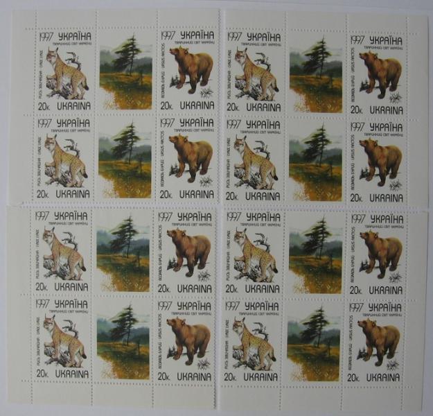 Фото Почтовые марки Украины, Почтовые марки Украины 1997 год 1997 № 136-137 четыре угловые сцепки почтовых марок Животный мир - рысь и медведь Фауна