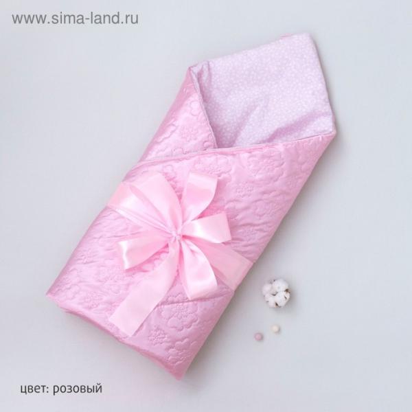 Одеяло на выписку «Карамелька», размер 100 × 100 см, розовый