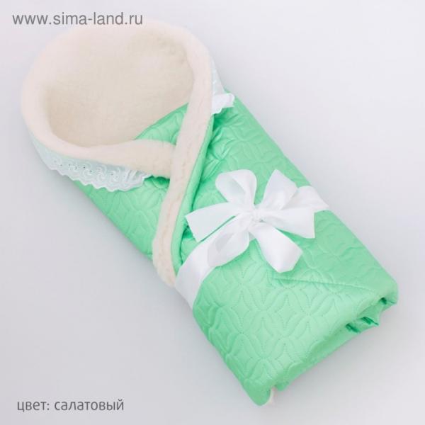 Одеяло на выписку «Карамелька», размер 100 × 100 см, салатовый