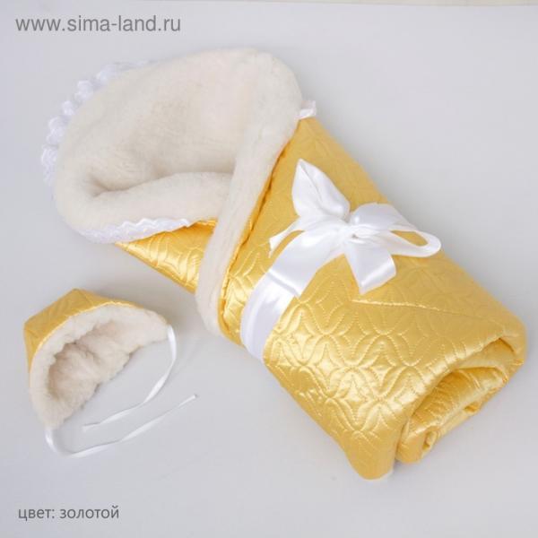 Одеяло на выписку «Крошка», размер 100 × 100 см, золотой