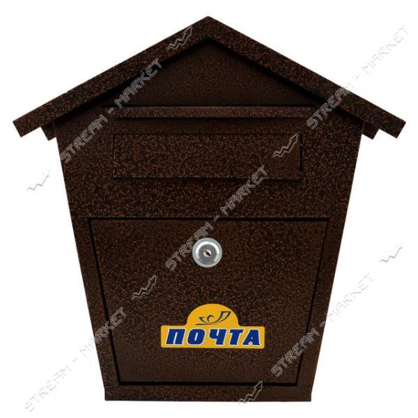 Почтовый ящик 'Домик конус №4' коричневый