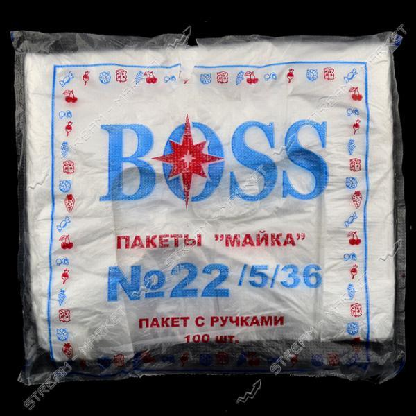 Пакет полиэтиленовый майка Boss 22х36см 100шт