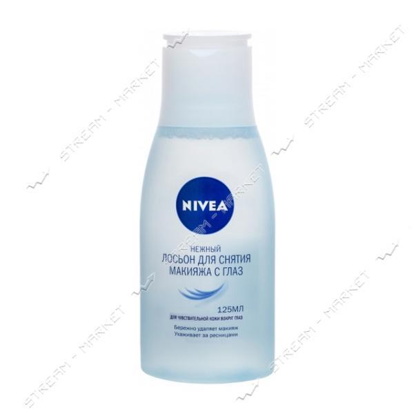 Лосьон для удаления макияжа с глаз Nivea Нежный 125 мл