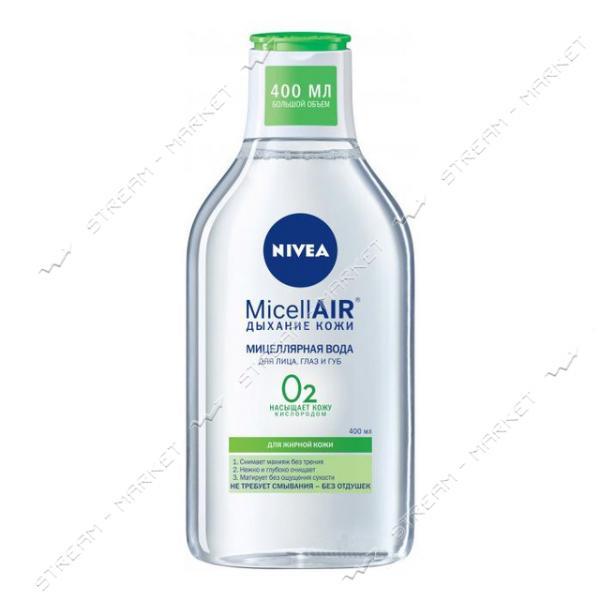 Мицеллярная вода Nivea Матирующая для жирной кожи 400 мл