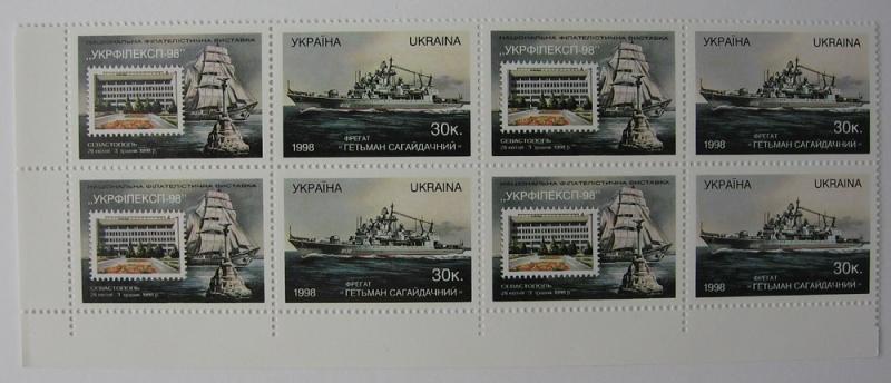 Фото Почтовые марки Украины, Почтовые марки Украины 1998 год 1998 № 187 угловой квартблок сцепок почтовых марок Филвыставка с КУПОНОМ Корабль и парусник