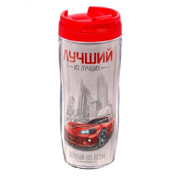 """Термостакан """"Первый во всем. Машина"""", 350 мл"""
