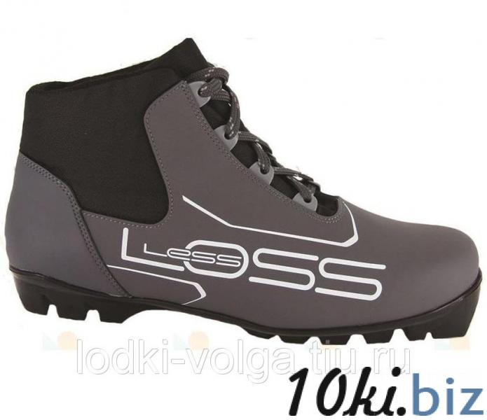 Ботинки лыжные SPINE Loss Less Система NNN (размер 35) Ботинки лыжные, сноубордические в России