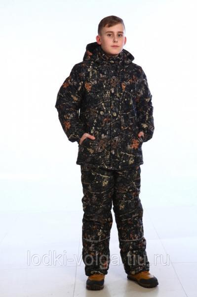 "Костюм детский ""Морозко"" тк. Алова мембрана р. 104 см"