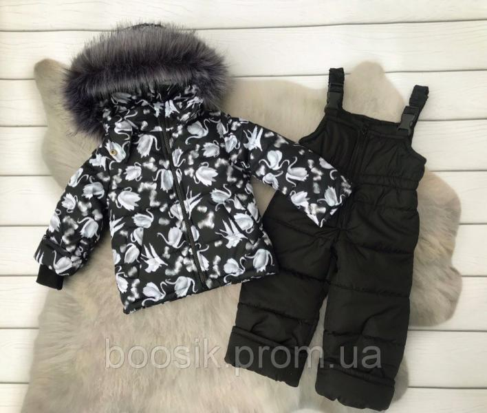 Зимний костюм р.86-98 (лебеди) со съёмным мехом 86-92