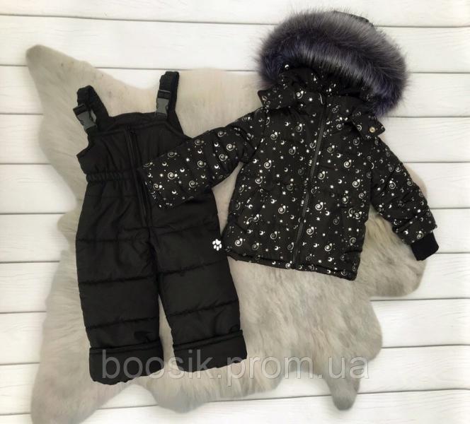 Зимний костюм р.86-98 (серебряный вензель на черном) со съёмным мехом