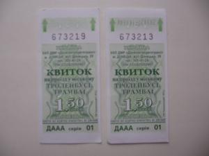 Фото Билеты и жетоны, городской транспорт Донецк городской транспорт 2013 2 шт