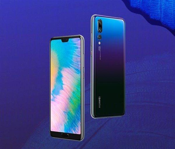 "Huawei P20 Pro 3G/4G 6 Ядер 5,1"" 6Гб/64Гб Android 8.1 5Мп/5Мп"