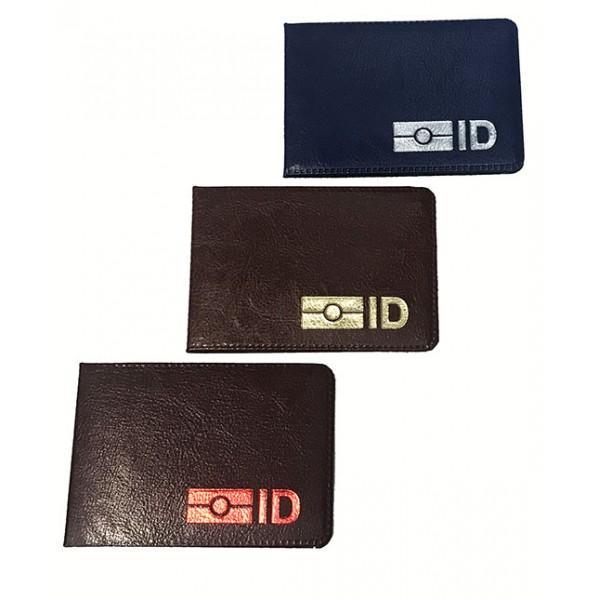 Обложка на ID Documents паспорт Артикул 055 в ассортименте