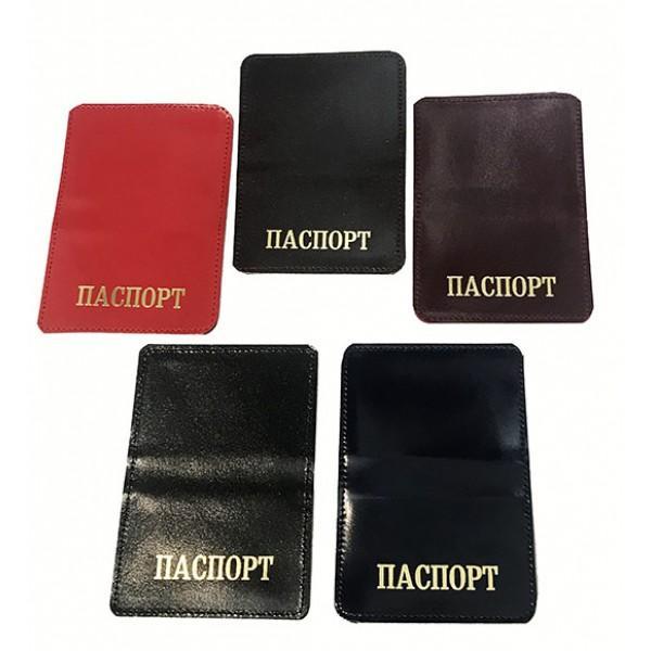 Обложка на ID Documents паспорт Артикул 055-01 в ассортименте