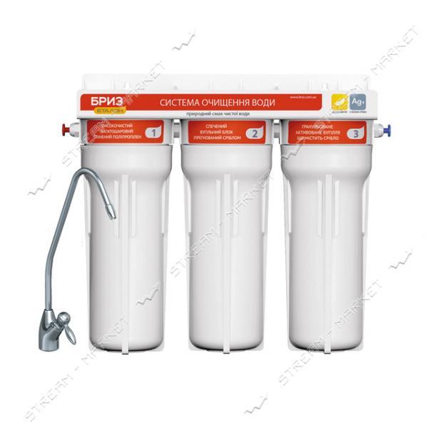 Тройная система очистки Бриз Эталон Стандарт под мойку