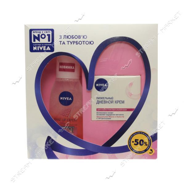 Подарочный набор для женщин Nivea Чувствительная кожа