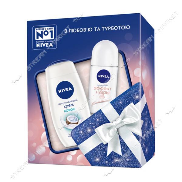 Подарочный набор для женщин Nivea Эффект пудры