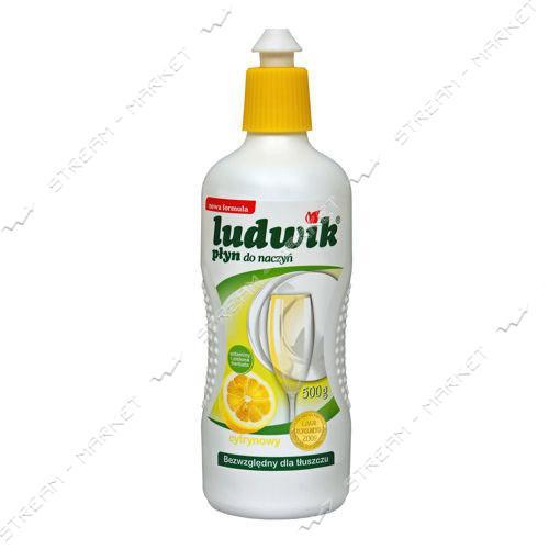 Жидкость для мытья посуды Ludwik Лимон 500 мл