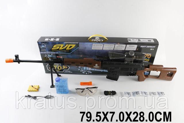 LS02 Винтовка СВД акумулятор, автозаряжание, водяные пули. (полностью черная)