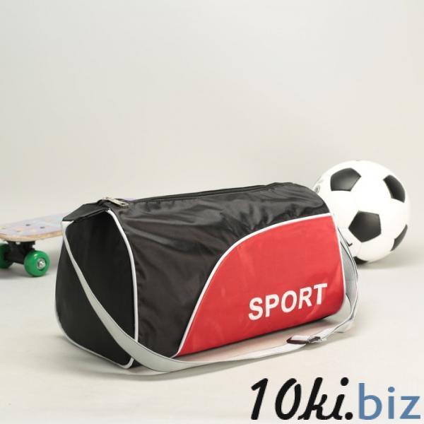 Сумка спортивная, отдел на молнии, длинный ремень, цвет чёрный/красный купить в Гродно - Спортивные сумки