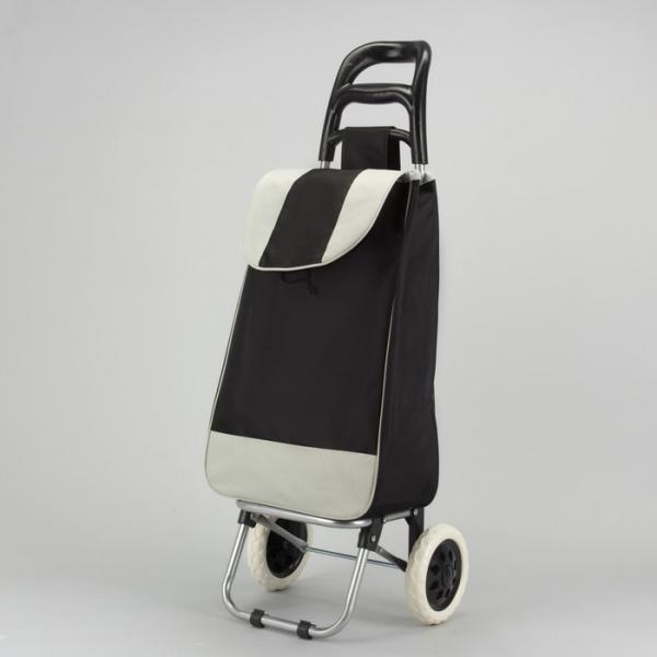 Сумка хозяйственная на тележке, нагрузка до 25 кг, цвет чёрный