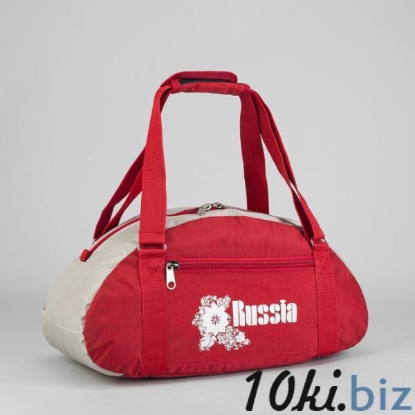 Сумка спортивная, отдел на молнии, наружный карман, цвет красный/серый купить в Гродно - Спортивные сумки