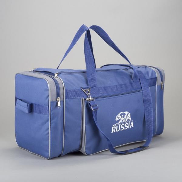 Сумка дорожная, отдел на молнии, 3 наружных кармана, длинный ремень, цвет синий/серый