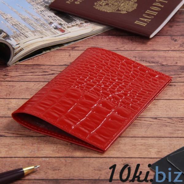 Обложка для паспорта, кайман, цвет алый купить в Гродно - Обложки для документов
