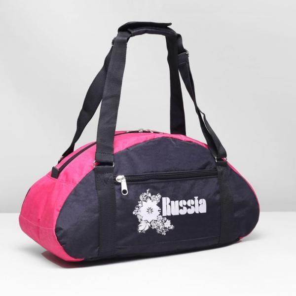 Сумка спортивная, отдел на молнии, наружный карман, цвет чёрный/розовый