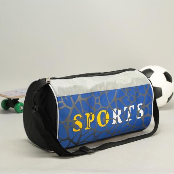 Сумка спортивная, отдел на молнии, длинный ремень, цвет тёмно-синий