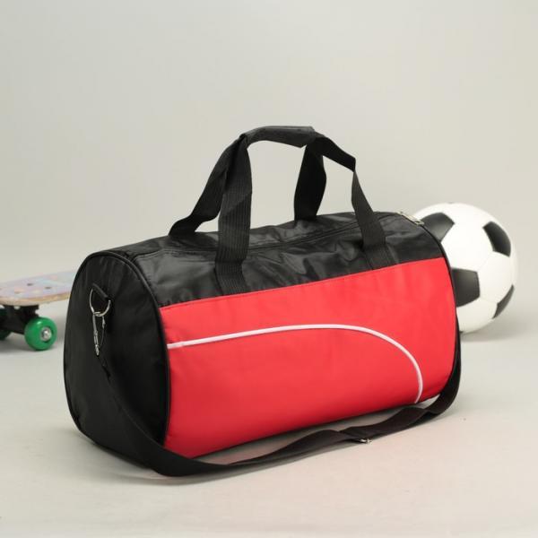 Спортивная сумка, отдел на молнии, длинный ремень, цвет красный/чёрный