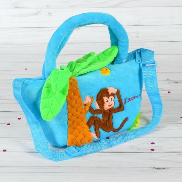 """Мягкая сумочка """"Обезьянка на пальме"""", цвета МИКС, вместимость 0,65 кг."""
