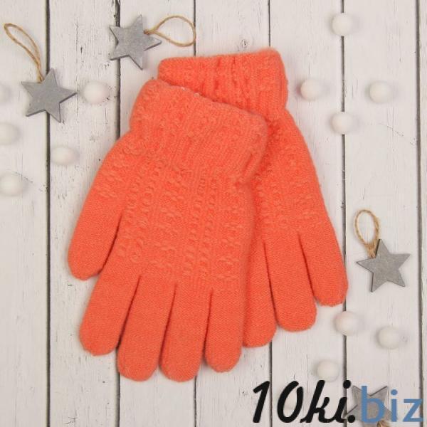 """Перчатки молодёжные """"Каприз"""", размер 20 (р-р произв. 20*1*9), цвет оранжевый 65580 купить в Гродно - Женские перчатки"""