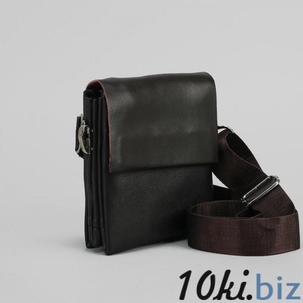 Планшет мужской, 3 отдела, 2 наружных кармана длинный ремень, цвет тёмно-коричневый купить в Беларуси - Мужские сумки и барсетки