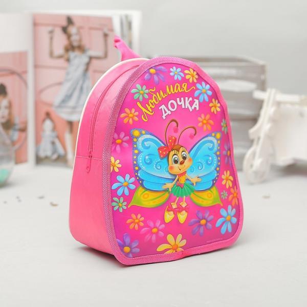 """Рюкзак детский """"Любимая дочка"""", цвет розовый"""