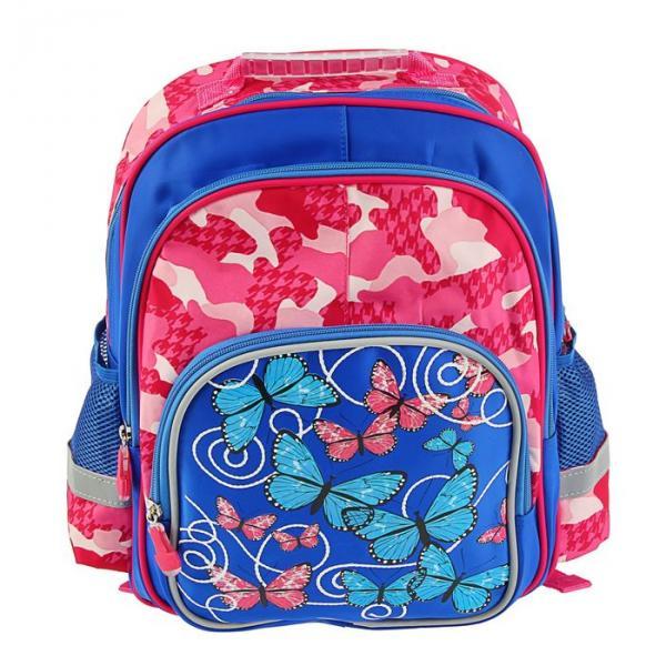 Рюкзак Limpopo Junior Prime 39*32*19 см для девочки, «Бабочки»