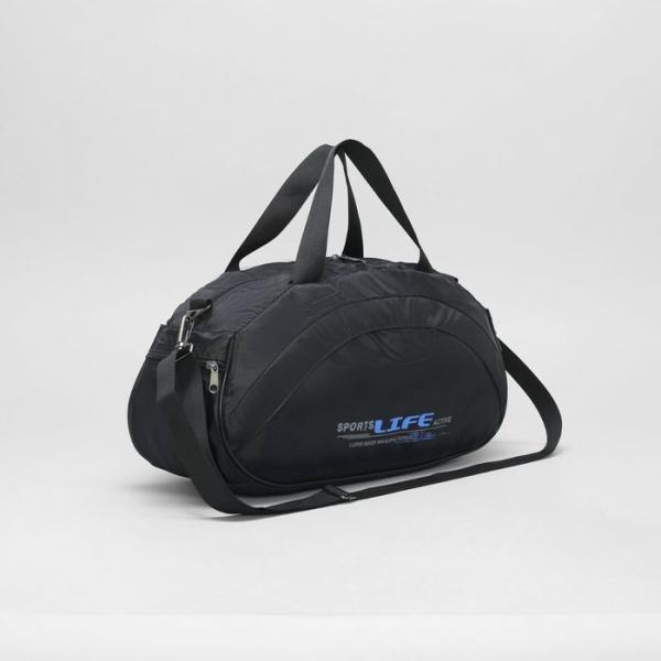 Сумка спортивная, отдел на молнии, наружный карман, цвет чёрный, рисунок МИКС