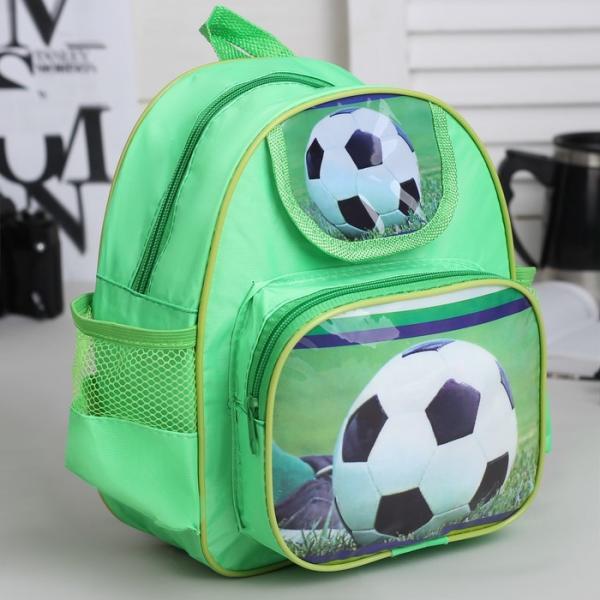 Рюкзак детский. отдел на молнии, наружный карман, 2 боковых кармана, цвет зелёный