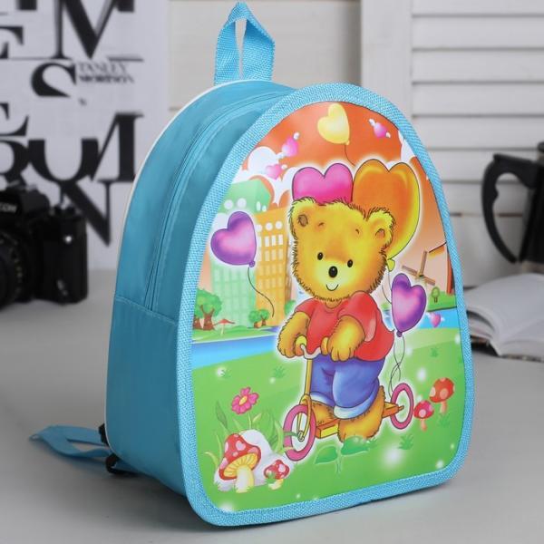 Рюкзак детский, отдел на молнии, цвет голубой