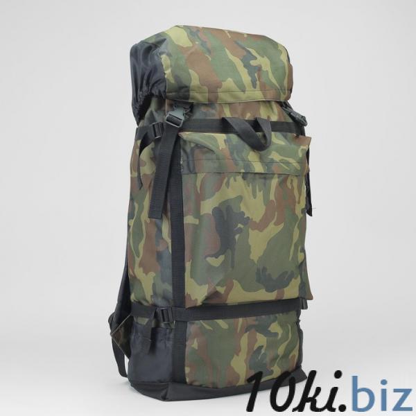 Рюкзак туристический, 40 л, отдел на шнурке, 3 наружных кармана, цвет хаки купить в Гродно - Рюкзаки туристические