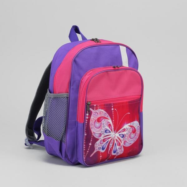 Рюкзак школьный на молнии, 2 отдела на молнии, 3 наружных кармана, красный