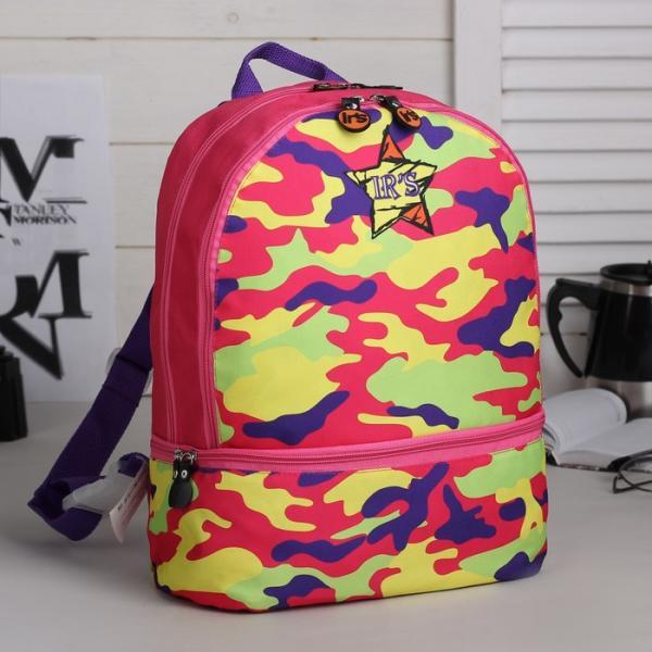"""Рюкзак школьный на молнии """"Милитари"""", трансформер, 2 отдела, 2 наружных кармана, фиолетоый/розовый"""